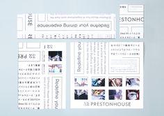32 PRESTONHOUSE / Naonori Yago / 矢後直規