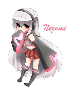 Utau Vocaloid | Sukone Tei