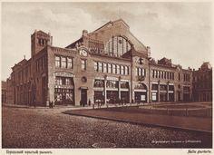 1912 г. 38 - 38.jpg