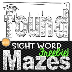 Sight Word Mazes: Second Grade FREEBIE! Perfect for fast finishers, morning work and reading centers! My kiddos LOVED them!