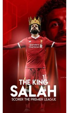 Good Morning Picture, Morning Pictures, Egyptian Kings, Mo Salah, Fc Liverpool, Mohamed Salah, Premier League, Soccer, Fifa