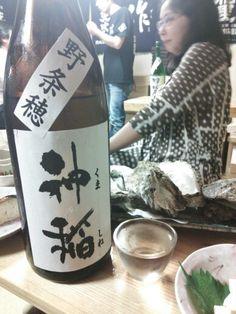 神稲@酒徒庵。これで「くましね」って絶対読めない。兵庫のお酒。少し後味がよくないかー。