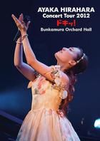 Hirahara Ayaka Concert Tour 2012 - Doki! - at Bunkamura Orchard Hall (Japan Version)