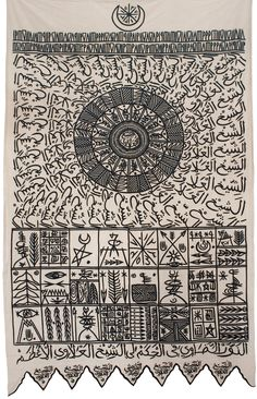 'The Invisible Masters', Rachid Koraichi, Courtesy of October Gallery, photo by Jonathan Greet Cool Poster Designs, Cool Posters, October Gallery, Alchemy Symbols, Alchemy Art, African Textiles, Magic Book, Foto Art, Science Art