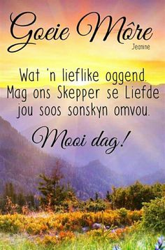 Greetings For The Day, Good Night Greetings, Good Morning Good Night, Good Night Quotes, Good Morning Wishes, Prayer Quotes, Bible Quotes, Soul Quotes, Inspring Quotes