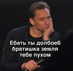 Funny School Memes, Funny Video Memes, School Humor, Russian Quotes, Russian Memes, Stupid Pictures, Mood Pics, Me Too Meme, Quote Aesthetic