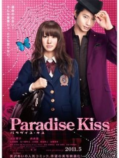 """Paradise Kiss"" Movie Poster - Japanese Drama Seriously so frustrating"
