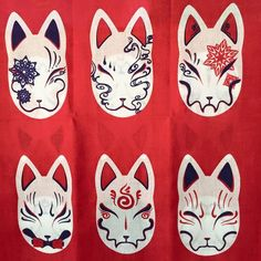 Mysterious spirit fox faces . . .