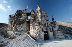 Cave monasteries in Voronesh oblast.