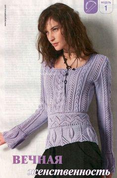 Вязание спицами пуловера с миксом узоров