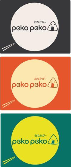 Peko Peko | Logo study for a London based Japanese Restaurant