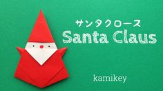 Jpapanese Origami creator kamikey' s original origami works and traditional models. I like to create kawaii origami. Origami Snowman, Origami Santa Claus, Christmas Origami, Christmas Crafts, Origami And Kirigami, Paper Crafts Origami, Origami Paper, Diy Paper, Easy Origami