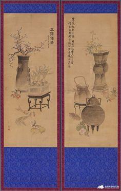 조석진 기명절지도 Korean Art, Chinese Painting, Watercolor Paintings, Vintage World Maps, Antiques, Screens, Inspiration, Antiquities, Canvases