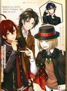 Bungou to Alchemist Image - Zerochan Anime Image Board Anime Kimono, Animes On, Handsome Anime Guys, Bungo Stray Dogs, Akira, Wallpaper, Fan Art, Manga, Cute