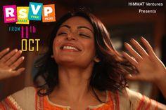 Himmat ventures presents || RSVP || Directed By : Vijay Kumar Arora || Releasing On 11 Oct,2013