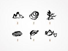 查看《凤堰缘茶文化品牌推广》原图,原图尺寸:787x591 Japanese Illustration, City Illustration, Chinese Logo, Chinese Art, Tea Logo, Chinese New Year Card, Modern Farmer, Japanese Patterns, Display Design