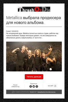 Metallica news thrashordie.net #metal #metallica #rock #music #news #thrash