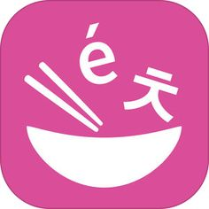 Wokabulary – Learn and manage your vocabulary by Coding Friends UG (haftungsbeschrankt)