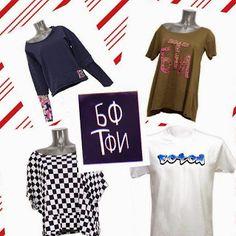 Botón se une a la celebración del #DíaComercioJusto La #modaética y el consumo responsable son tendencia!! Échale un ojo a nuestra tienda online de comercio justo y solidario www.boton.com.es o, si estás por #Madrid, visítanos en la calle Lagasca, 54, en Pop Up Chic Y #TiraDelHilo