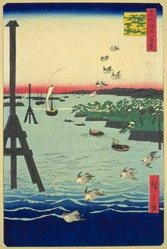 <名所江戸百景 芝うらの風景 :  SHIBAURA NO FUUKEI>  VIEW OF THE BAY AT SHIBA  HIROSHIGE UTAGAWA  1797-1858  Last of Edo Period
