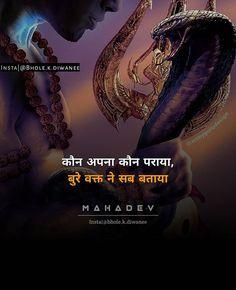 Lord Shiva Statue, Ganesh Lord, Lord Shiva Hd Images, Shiva Lord Wallpapers, Mahakal Shiva, Shiva Art, Shyari Quotes, Lesson Quotes, Hindi Quotes