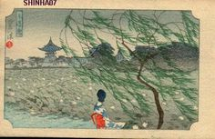 Not dated - Kasamatsu, Shiro - Beauty at Shinobazu Pond