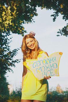 Как же мы рады, что у нас появляется культура не только свадеб, но и девичников! Девичник Натальи именно такой: яркий, интересный и счастливый, ведь впереди свадьба и семейная жизнь!