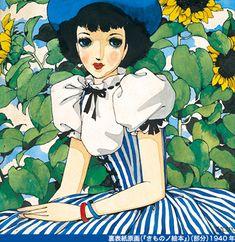 裏表紙原画(『きものノ絵本』)(部分)1940年 中原淳一(1913-1983)