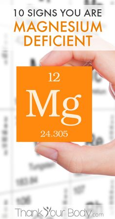 Are you deficient in magnesium? Learn 10 common symptoms of magnesium deficiency (and why you should care!