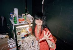 Alison Mosshart - Til' the End of the Night