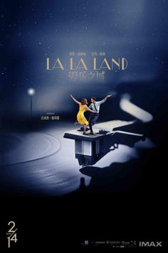 Chinese poster for Damien Chazelle's La La Land.