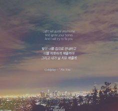 K Quotes, Music Quotes, Cute Quotes, Korean Phrases, Korean Words, Korea Quotes, Pop Lyrics, Korean Writing, Writing Lyrics