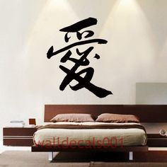 Removable Vinyl wall sticker wall decal от walldecals001 на Etsy
