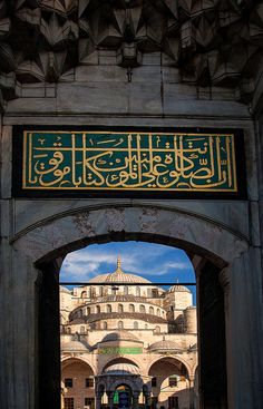 A doorway frames the Blue Mosque,  Istanbul