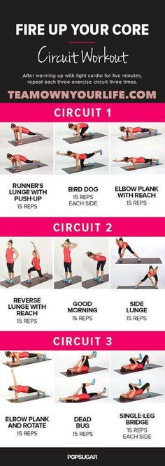 Fire up your core! #TeamOwnYourLife #Circuit TeamOwnYourLife.com