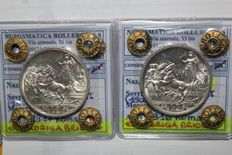 "Italy, Kingdom - Complete Series 2 Lire ""Quadriga Briosa"" 1914, 1915, 1916 and 1917 - silver"