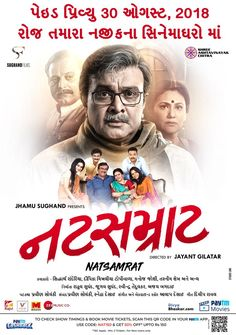 natsamrat gujarati movie online free