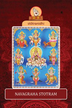 Chant Navagraha Stotram in Telugu, Kannada, Sanskrit and English along with many other Stotras, Veda Suktas and Mantras on stotranidhi.com #Hinduism #Mantra #Stotras #StotraNidhi
