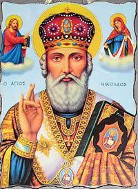 Icon of Saint Nicholas Christian Religions, Byzantine Art, Orthodox Christianity, Saint Nicholas, Orthodox Icons, Diy And Crafts, Saints, Decoupage, Princess Zelda