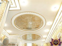 Luxurious Beauty Salon Interior Of Katrina Antonovich - Picture gallery