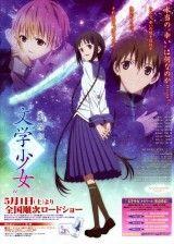 """CINE(EDU)-794. Book girl. Dir. Shunsuke Tada. Animación. Xapón, 2010. Cal é o desexo de Campanella? Konoha Inoue, estudante de instituto, compaxina os seus estudos co Club de Literatura presidido por Touki Amano, unha verdadeira """"gastrónoma"""" dos libros. As súas vidas veranse alteradas cando o pasado de Konoha.  http://kmelot.biblioteca.udc.es/record=b1522295~S1*gag http://www.filmaffinity.com/es/film970304.html"""
