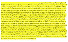 essay on urdu poetry