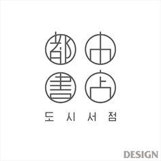 월간 디자인 : 어반북스의 도시 서점 | 매거진 | DESIGN