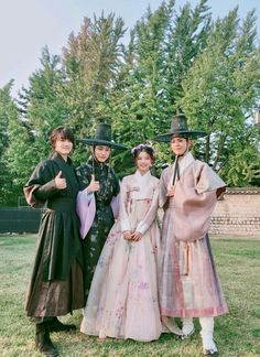 Image about kdrama in Park Bo gum by gabi on We Heart It Korean Traditional Dress, Traditional Dresses, Asian Actors, Korean Actors, Love In The Moonlight Kdrama, Park Bo Gum Moonlight, Jin Young Moonlight, Moonlight Drawn By Clouds Wallpaper, Kim Joo Jung