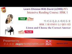 HSK 1 Chinese Proficiency Test Level 1 H10901 L1 Q01-05 听短语判断图片对错