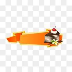 торт границы, торт границы, вектор торт границы, границы материалPNG и вектор