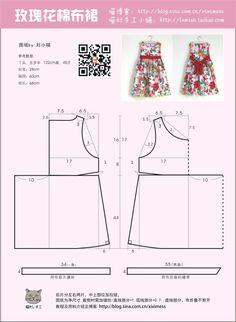 [Liu small meow handmade roses cotton skirt (child) tutorial + drawings