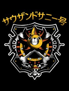 one piece anime One Piece Logo, One Piece Tattoos, Zoro One Piece, One Piece Ace, Tattoos For Guys, Kaido One Piece, Ouroboros, One Piece Cosplay, Deadpool Wallpaper