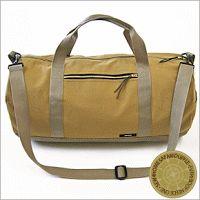Novice Beginnings: Safari Duffle Bag - Free Tutorial