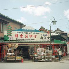 Japanese souvenir store.